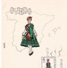 Sellos: TRAJE DE OVIEDO ASTURIAS TRAJES TIPICOS ESPAÑOLES 1969 (EDIFIL 1909) TARJETA MAXIMA PRIMER DIA ALFIL. Lote 205698647