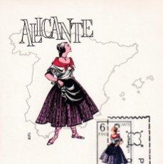 Sellos: TRAJE DE ALICANTE TRAJES TIPICOS ESPAÑOLES 1967 (EDIFIL 1769) EN TARJETA MAXIMA PRIMER DIA DE ALFIL.. Lote 205699277