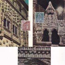 Sellos: TURISMO SERIE TURISTICA 1968 (EDIFIL 1875/79) EN CINCO TARJETAS MAXIMAS PRIMER DIA. MPM.. Lote 205770626