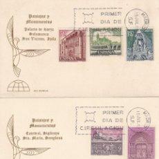 Sellos: TURISMO SERIE TURISTICA 1968 (EDIFIL 1875/79) EN DOS TARJETAS MAXIMA PRIMER DIA DE IRIS MUNDUS. MPM.. Lote 205770831