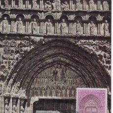 Sellos: IGLESIA DE SANTA MARIA SERIE TURISTICA 1968 (EDIFIL 1879) TM PD MATASELLOS SANGÜESA (NAVARRA). RARA.. Lote 205771071