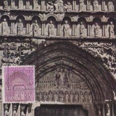 Sellos: IGLESIA DE SANTA MARIA EN SANGÜESA (NAVARRA) SERIE TURISTICA 1968 (EDIFIL 1879) TM PRIMER DIA. MPM. Lote 205771191