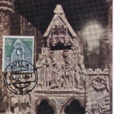 Sellos: RELIGION IGLESIA DE SAN VICENTE SERIE TURISTICA 1968 (EDIFIL 1877) RARA TM PD MATASELLOS AVILA. MPM.. Lote 205771652