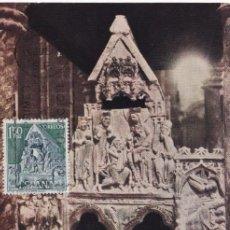 Sellos: IGLESIA DE SAN VICENTE AVILA SERIE TURISTICA 1968 (EDIFIL 1877) EN TARJETA MAXIMA PRIMER DIA. MPM.. Lote 205771735
