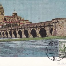 Sellos: VISTA GENERAL DE SALAMANCA SERIE TURISTICA 1968 (EDIFIL 1876) RARA TM PD MATASELLOS DE SALAMANCA MPM. Lote 205771970