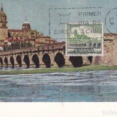 Sellos: VISTA GENERAL DE SALAMANCA SERIE TURISTICA 1968 (EDIFIL 1876) EN TARJETA MAXIMA PRIMER DIA. MPM.. Lote 205772020
