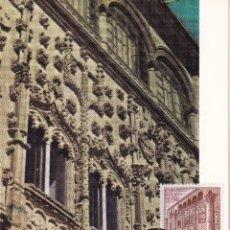 Sellos: PALACIO DE BENAVENTE EN BAEZA JAEN SERIE TURISTICA 1968 (EDIFIL 1875) TM PD MATASELLO BAEZA RARA MPM. Lote 205772220