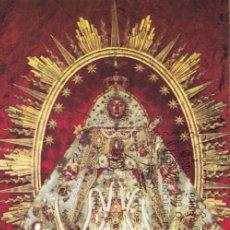 Sellos: RELIGION BAJADA DE NUESTRA SEÑORA DE LAS NIEVES 300 ANIVERSARIO 1980 (EDIFIL 2577) EN TM PD MADRID.. Lote 206140223
