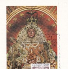 Sellos: RELIGION BAJADA NUESTRA SEÑORA DE LAS NIEVES 300 ANIVERSARIO 1980 (EDIFIL 2577) EN TM PD BARCELONA.. Lote 206140341