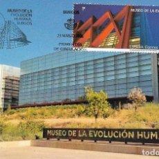 Sellos: ESPAÑA. TARJETA MAXIMA. MUSEO DE LA EVOLUCION HUMANA. BURGOS. 2020. Lote 206433306