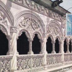 Sellos: RELIGION CLAUSTRO DE SAN GREGORIO VALLADOLID SERIE TURISTICA 1966 (EDIFIL 1735) EN TM PRIMER DIA MPM. Lote 206457895