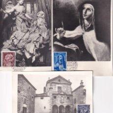 Sellos: SANTA TERESA DE JESUS IV CENTENARIO REFORMA TERESIANA 1962 (EDIFIL 1428/30) EN TRES TM PD MOD 2. MPM. Lote 206557580