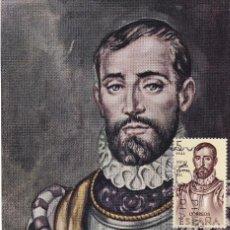 Sellos: GARCIA DE PAREDES FORJADORES AMERICA 1963 (EDIFIL 1529-1533) EN TARJETA MAXIMA PRIMER DIA. MPM.. Lote 206559462