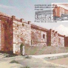 Sellos: CASTILLO DE MONTILLA CASTILLOS 2003 (EDIFIL 3988) TM PRIMER DIA MATASELLOS MONTILLA (CORDOBA). RARA.. Lote 206561093