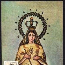 Sellos: TARJETA POSTAL MAXIMA IV CENT. EVANGELIZACION DE FILIPINAS. Lote 206783965