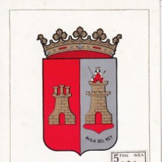 Sellos: ESCUDO DE AVILA 1962 MATASELLOS PROVINCIA (EDIFIL 1410) EN TARJETA MAXIMA PRIMER DIA. MPM.. Lote 207061003