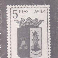 Sellos: ESCUDO DE AVILA 1962 MATASELLOS MADRID (EDIFIL 1410) EN RARA TARJETA MAXIMA PRIMER DIA. MPM.. Lote 207061183