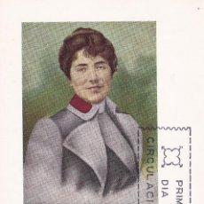 Sellos: ROSALIA DE CASTRO PERSONAJES ESPAÑOLES 1968 (EDIFIL 1867) EN TARJETA MAXIMA PRIMER DIA. MPM.. Lote 207171485