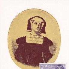 Sellos: MARIA PACHECO PERSONAJES ESPAÑOLES 1968 (EDIFIL 1866) EN TM PD MATASELLOS DE TOLEDO. RARA ASI. MPM.. Lote 207172170