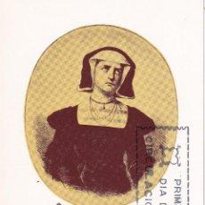 Sellos: MARIA PACHECO PERSONAJES ESPAÑOLES 1968 (EDIFIL 1866) EN TARJETA MAXIMA PRIMER DIA. MPM.. Lote 207172296