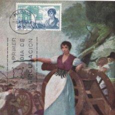 Sellos: AGUSTINA DE ARAGON PERSONAJES ESPAÑOLES 1968 (EDIFIL 1865) EN TARJETA MAXIMA PRIMER DIA. MPM.. Lote 207174550