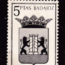 Sellos: ESCUDO DE BADAJOZ 1962 MATASELLOS MADRID (EDIFIL 1411) EN RARA TARJETA MAXIMA PRIMER DIA. MPM.. Lote 207176747