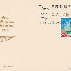 Sellos: CINCUENTENARIO FERIA DE BARCELONA 1970 (EDIFIL 1975) EN TARJETA MAXIMA PRIMER DIA DE IRIS MUNDUS MPM. Lote 207178748