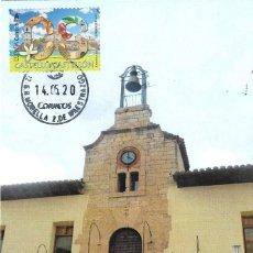Sellos: ESPAÑA. TARJETA MAXIMA PRIMER DIA. CASA DE LA VILA. FORCALL. 2020. Lote 207211963