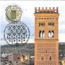 Sellos: SPAIN 2020 - WORLD HERITAGE - MUDEJAR ARCHITECTURE OF ARAGON MAXIMUM CARD. Lote 207231552