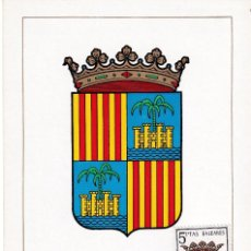 Sellos: ESCUDO DE BALEARES 1962 MATASELLOS PROVINCIA (EDIFIL 1412) EN TARJETA MAXIMA PRIMER DIA. MPM.. Lote 207307071