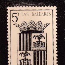Sellos: ESCUDO DE BALEARES 1962 MATASELLOS MADRID (EDIFIL 1412) EN RARA TARJETA MAXIMA PRIMER DIA. MPM.. Lote 207307270
