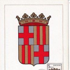 Sellos: ESCUDO DE BARCELONA 1962 MATASELLOS MADRID (EDIFIL 1413) EN TARJETA MAXIMA PRIMER DIA. MPM.. Lote 207307570