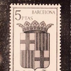 Sellos: ESCUDO DE BARCELONA 1962 MATASELLOS MADRID (EDIFIL 1413) EN RARA TARJETA MAXIMA PRIMER DIA. MPM.. Lote 207307675