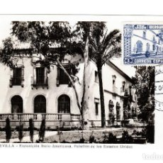 Sellos: PRO UNION IBEROAMERICANA 1930 PABELLON DE ESTADOS UNIDOS SEVILLA. Lote 207319345