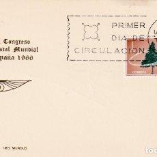 Sellos: VI CONGRESO FORESTAL MUNDIAL 1966 (EDIFIL 1736) EN TARJETA MAXIMA PRIMER DIA IRIS MUNDUS.. Lote 210284587