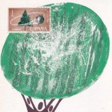 Sellos: VI CONGRESO FORESTAL MUNDIAL 1966 (EDIFIL 1736) EN TARJETA MAXIMA PRIMER DIA MATASELLOS CUÑO MADRID.. Lote 210284682