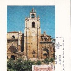 Sellos: CATEDRAL DE SAN ANTOLIN EN PALENCIA DIA DEL SELLO 1981 (EDIFIL 2621) TARJETA MAXIMA PRIMER DIA.. Lote 210286265