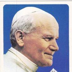 Sellos: 1982-TARJETAS MAXIMAS-SERIE COMPLETA-VISITA DE S.S. EL PAPA JUAN PABLO II A ESPAÑA. Lote 210286292
