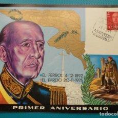 Sellos: 1976-TARJETAS MAXIMAS-PRIMER ANIVERSARIO DE LA MUERTE DE FRANCO. Lote 210286975