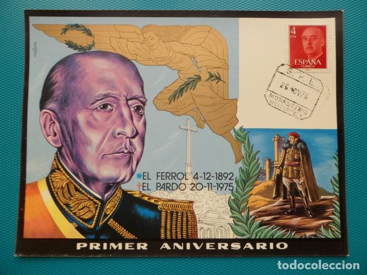 1976-TARJETAS MAXIMAS-PRIMER ANIVERSARIO DE LA MUERTE DE FRANCO (Sellos - España - Tarjetas Máximas )