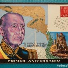 Sellos: 1976-TARJETAS MAXIMAS-PRIMER ANIVERSARIO DE LA MUERTE DE FRANCO. Lote 210287077