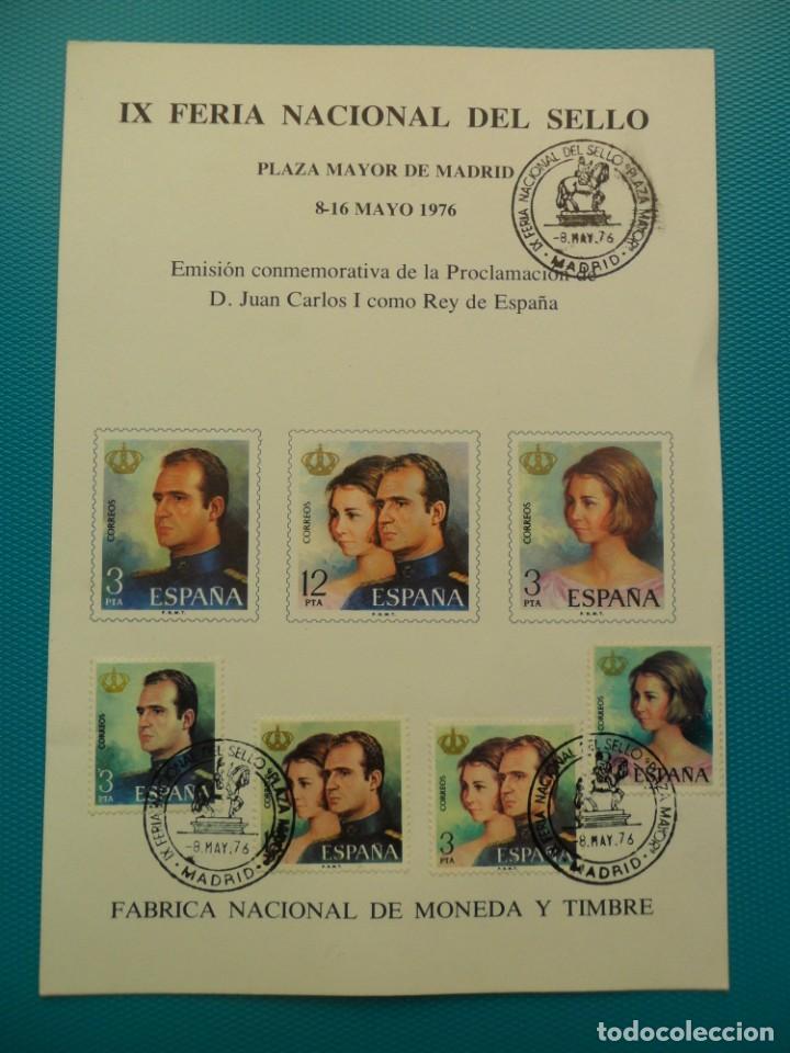 1975-TARJETAS MAXIMAS-FERIA NACIONAL DEL SELLO (Sellos - España - Tarjetas Máximas )
