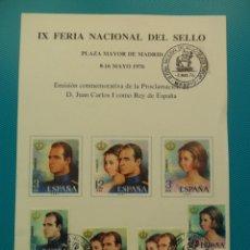 Sellos: 1975-TARJETAS MAXIMAS-FERIA NACIONAL DEL SELLO. Lote 210287497