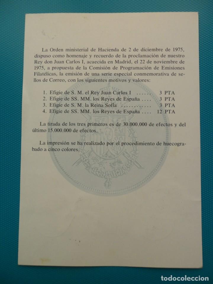 Sellos: 1975-TARJETAS MAXIMAS-FERIA NACIONAL DEL SELLO - Foto 2 - 210287497