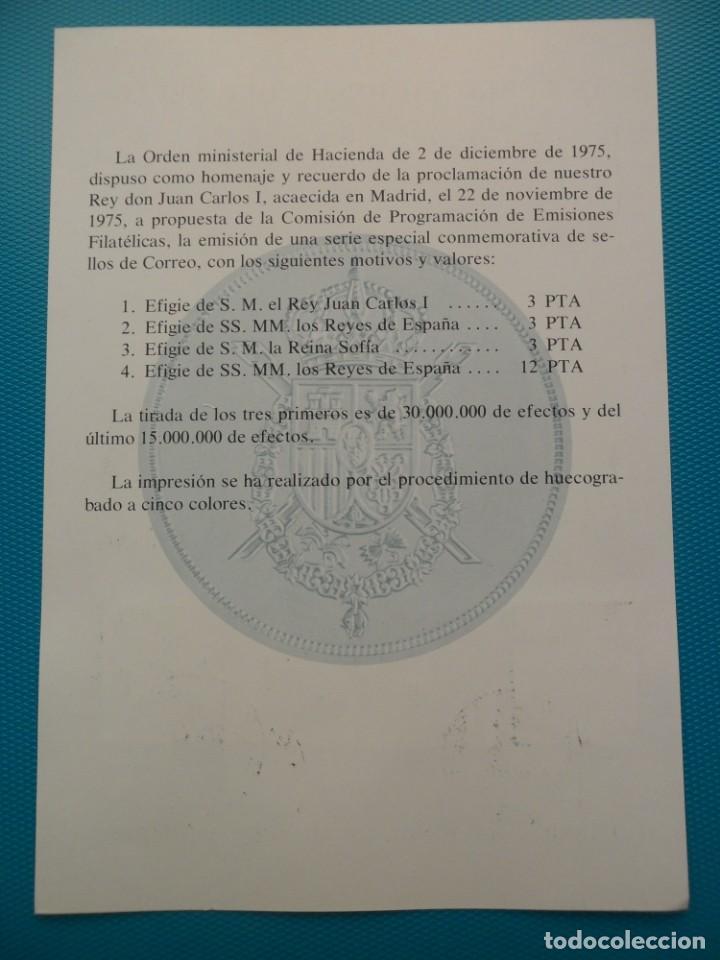Sellos: 1975-TARJETAS MAXIMAS-FERIA NACIONAL DEL SELLO - Foto 2 - 210287620