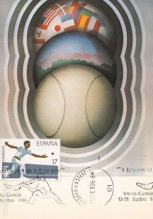 PELOTA X CAMPEONATO DEL MUNDO DEPORTES 1986 (EDIFIL 2850) TM MATASELLOS RODILLO VITORIA (ALAVA) RARA (Sellos - España - Tarjetas Máximas )