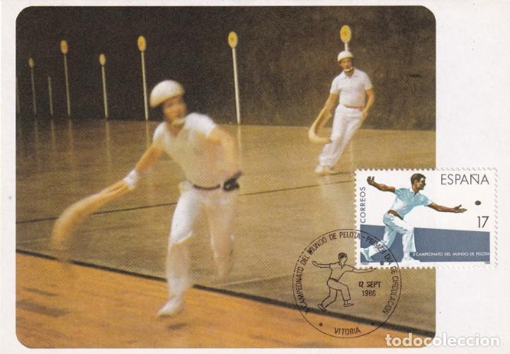 PELOTA X CAMPEONATO DEL MUNDO DEPORTES 1986 (EDIFIL 2850) TARJETA MAXIMA PRIMER DIA VITORIA (ALAVA). (Sellos - España - Tarjetas Máximas )