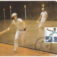 Sellos: PELOTA X CAMPEONATO DEL MUNDO DEPORTES 1986 (EDIFIL 2850) TARJETA MAXIMA PRIMER DIA VITORIA (ALAVA).. Lote 210296875