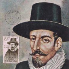 Francobolli: FRANCISCO DE TOLEDO FORJADORES DE AMERICA 1964 (EDIFIL 1623) EN TARJETA MAXIMA PRIMER DIA. RARA. MPM. Lote 212162790