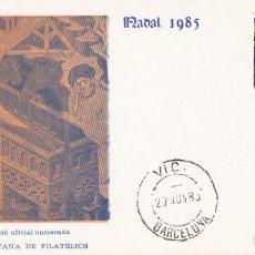 Selos: NAVIDAD 1985 RETABLO DE GUIMERA (EDIFIL 2818) EN TM PD MATASELLOS VIC VICH. BONITA Y RARA ASI.. Lote 176991445
